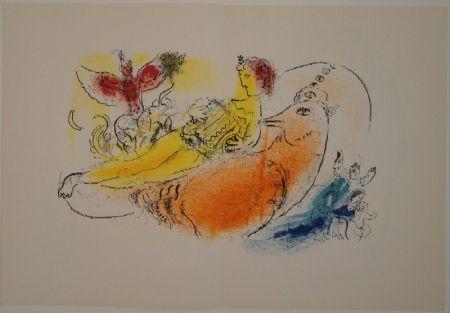 Livre Illustré Chagall - DERRIÈRE LE MIROIR, Nos 99-100