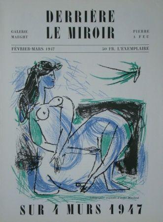 Livre Illustré Marchand - Derrière Le Miroir