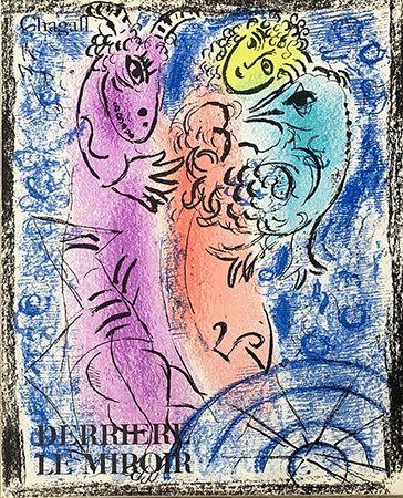 Livre Illustré Chagall - Derrière le miroir 132