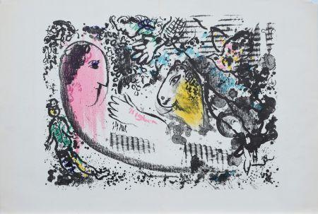 Lithographie Chagall - Derrière Le Miroir 182, One Page