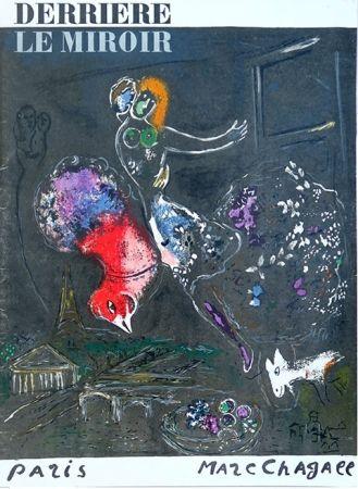 Livre Illustré Chagall - Derrière le miroir 66-67-68