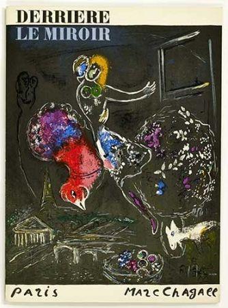 Livre Illustré Chagall - Derrière le miroir 66 6768