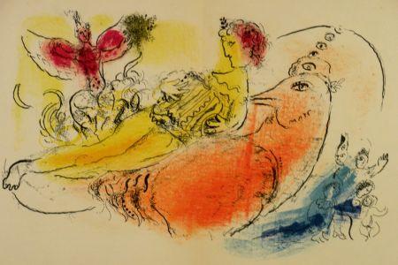 Livre Illustré Chagall - Derrière le Miroir n.99/100
