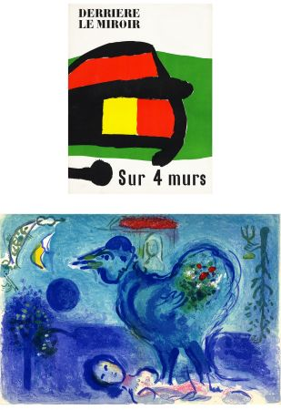Livre Illustré Chagall - Derrière le Miroir n° 107-108-109. SUR 4 MURS. Juin-juillet 1958.