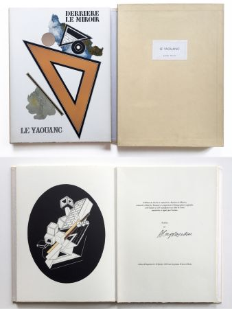 Livre Illustré Le Yaouanc - Derrière le miroir, n° 176. Le Yaouanc. 1969. TIRAGE DE LUXE SIGNÉ.