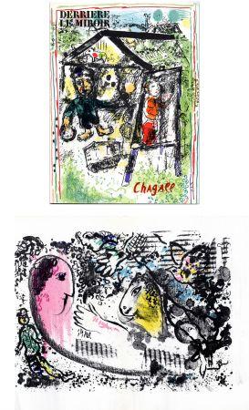 Livre Illustré Chagall - Derrière Le Miroir n° 182 - CHAGALL. 1969. 2 LITHOGRAPHIES ORIGINALES EN COULEURS
