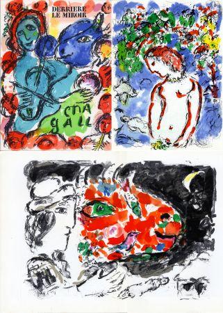 Livre Illustré Chagall - Derrière Le Miroir n° 198 - CHAGALL. Exposition de 31 peintures de 1968 à 1971. Mai 1972.