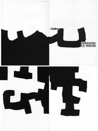 Livre Illustré Chillida - Derrière le Miroir n° 204 . CHILLIDA . Juin 1973.