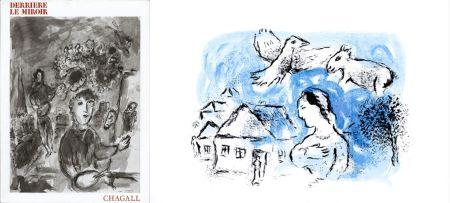 Livre Illustré Chagall - Derrière le miroir N° 225. CHAGALL. Octobre 1977.