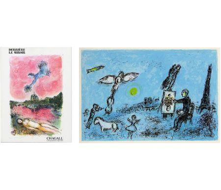 Livre Illustré Chagall - Derrière Le Miroir n° 246 - CHAGALL. Lithographies originales. Mai 1981.