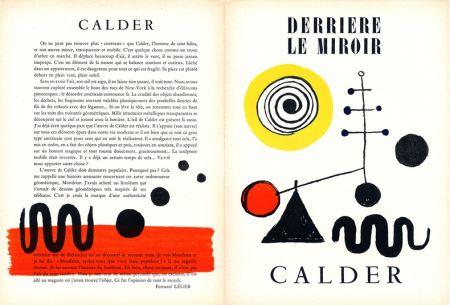 Livre Illustré Calder - Derrière le Miroir n° 31.  LES MOBILES D'ALEXANDER CALDER.  Juillet 1950.