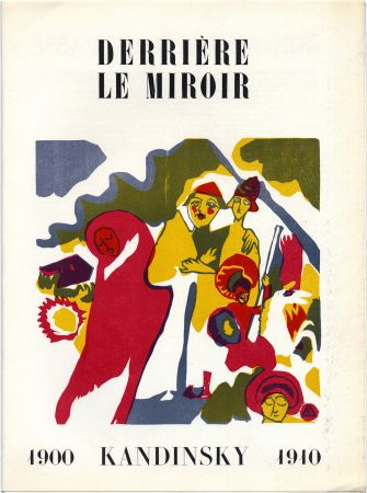 Livre Illustré Kandinsky - Derrière le Miroir n° 42. Novembre 1951 - KANDINSKY