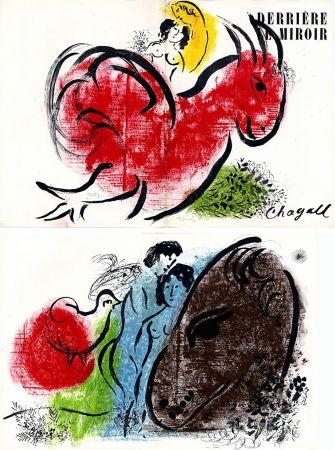 Livre Illustré Chagall - Derrière le Miroir n° 44-45. CHAGALL. Mars 1952.