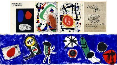 Lithographie Miró - Derrière le Miroir n° 57-58-59. MIRO. Avec le spectaculaire et célèbre
