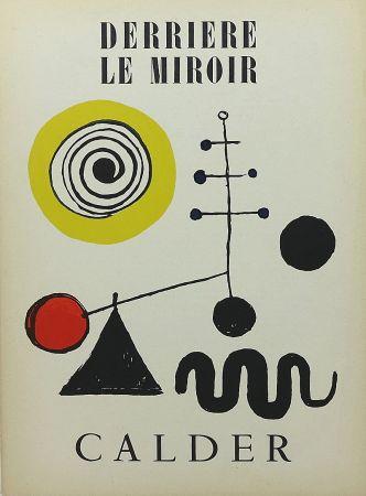 Livre Illustré Calder - Derrière le Miroir no 31 juillet 1950