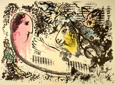 Livre Illustré Chagall - Derriere e Miroir n.°182