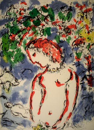 Livre Illustré Chagall - Derriere e Miroir n.°198