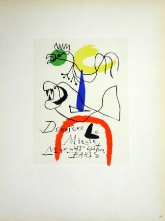 Lithographie Miró - Derriere le Miroir