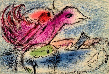 Livre Illustré Chagall - Derriere le Miroir n. 132 Juin 1962