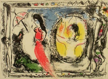 Livre Illustré Chagall - Derriere le Miroir n. 147 Juin 1964