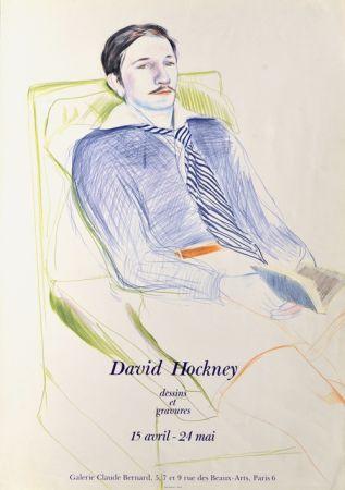 Aucune Technique Hockney -  Dessins et Gravures