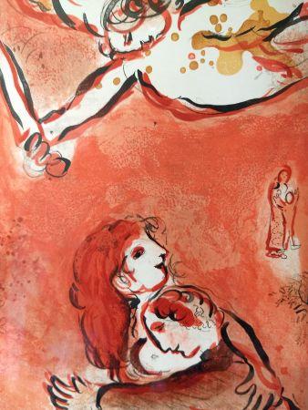 Livre Illustré Chagall - Dessins pour la Bible