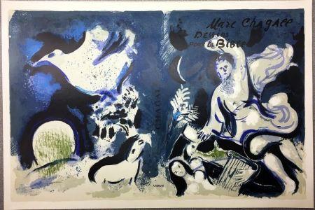 Lithographie Chagall - DESSINS POUR LA BIBLE : Couverture à plat. Lithographie originale (1960).