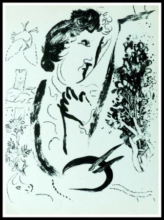 Lithographie Chagall - DEVANT LE TABLEAU