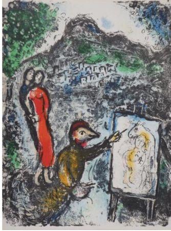 Lithographie Chagall - Devant saint Jeannet