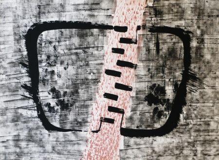 Lithographie Serrano - Dialogo de signos