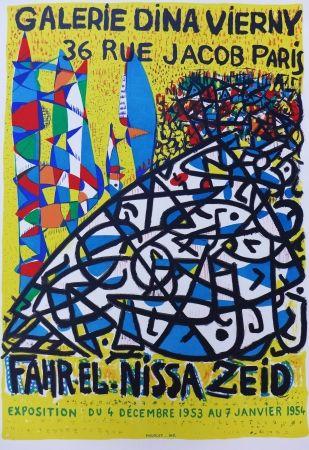 Lithographie Zeid - Dina Vierny 1953
