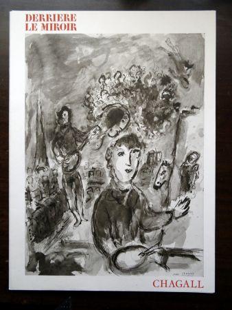 Livre Illustré Chagall - DLM - Derrière le miroir nº225