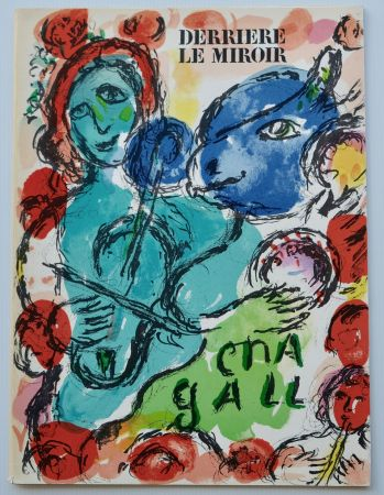 Lithographie Chagall - Dlm - Derrière Le Miroir Nº 198