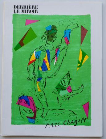 Lithographie Chagall - Dlm - Derrière Le Miroir Nº 235