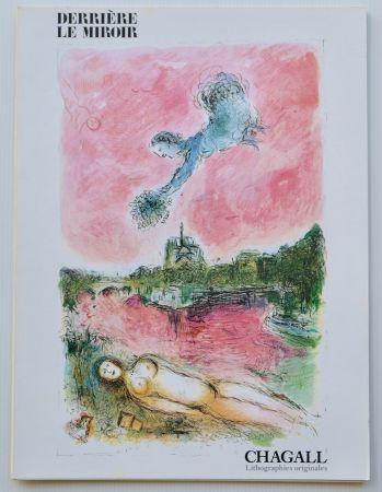 Lithographie Chagall - Dlm - Derrière Le Miroir Nº 246