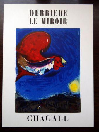 Livre Illustré Chagall - DLM - Derrière le miroir nº 27-28