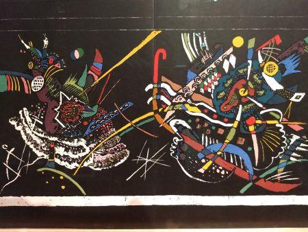 Livre Illustré Kandinsky - DLM 107