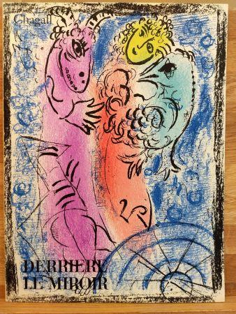 Livre Illustré Chagall - DLM 132