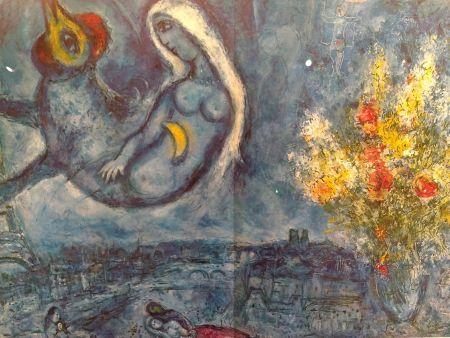 Livre Illustré Chagall - DLM 182