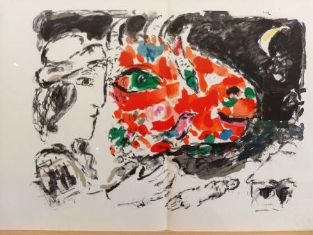 Livre Illustré Chagall - DLM 198