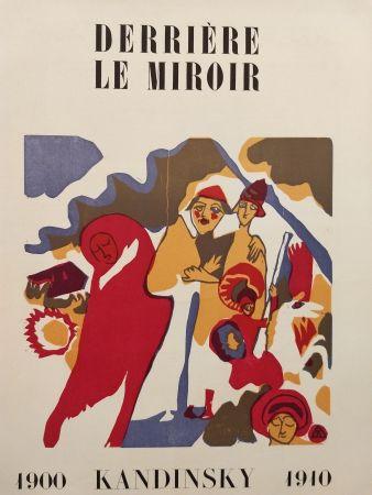 Livre Illustré Kandinsky - DLM 42