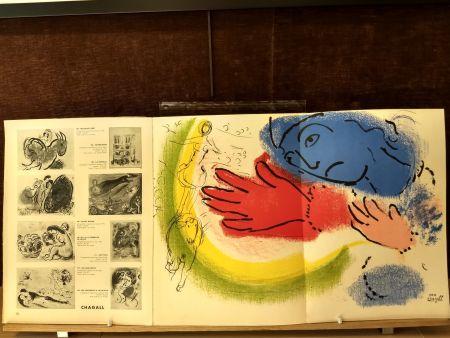 Livre Illustré Chagall - DLM 92 93