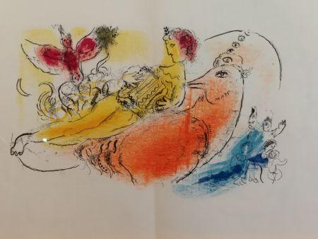 Livre Illustré Chagall - DLM 99 100