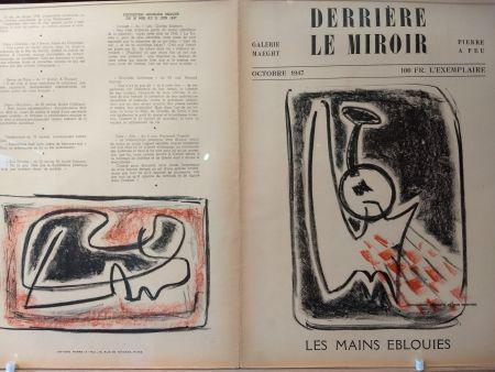 Livre Illustré Signovert - DLM no5
