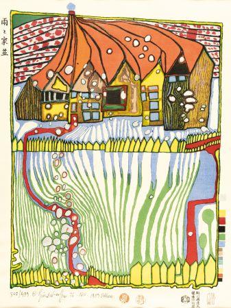 Gravure Sur Bois Hundertwasser - Do not wait Houses – Move