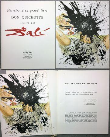 Lithographie Dali - Don Quichotte à la tête qui éclate