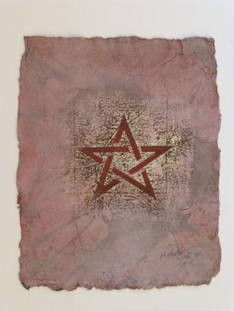 Aucune Technique Chater - Drapeau marocain 2006