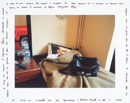 Multiple Bratkov - Dream Rooms
