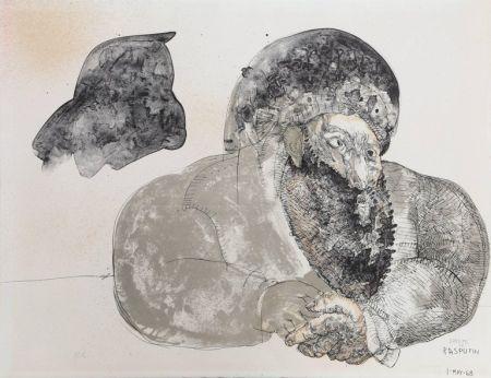 Lithographie Cuevas - Dreams of Rasputin