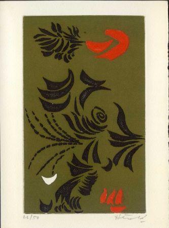 Livre Illustré Herold - DUPREY (Jean-Pierre). Derrière son double suivi de Spectreuses.